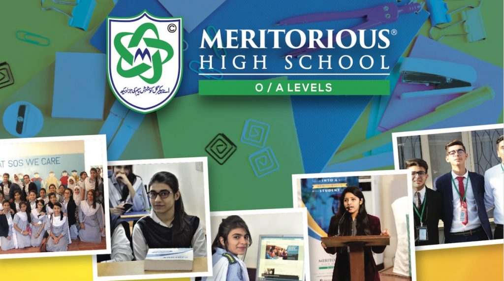 Meritorious High School Brochure 2018