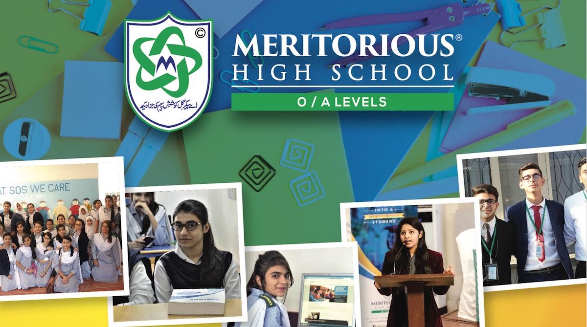 Meritorious High School Brochure 2018