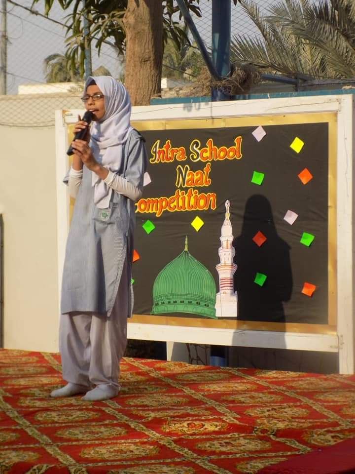 Qirat and Naat competition